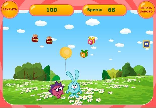 Игра Смешарики  играть онлайн бесплатно